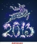 Уважаемые покупатели! С наступающим 2013 годом!